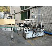 Front and Back Label Sticker Machine For Oval and Rectangular bottle Manufactures