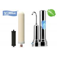 Stainless Steel Color Alkaline Countertop Water Purifier With Ceramic Filter Manufactures