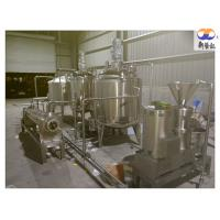 Quality Almond Nut Butter / Peanut Butter Processing Line Grinding Machine CE Approved for sale