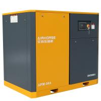 Electrical 45kw New Energy-saving Air Compressors more efficient 45% magnet motor variable speed compressor Manufactures