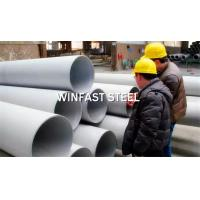 China Seamless 6 Inch Stainless Steel Pipe / Stainless Steel Polished Pipe on sale