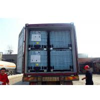China Good 25% Aqueous Ammonia for Soy Sauce Production Plant / Dye Additives on sale