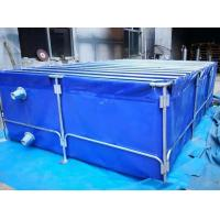 10000L Stainless Steel Frame Self Stand Foldable PVC Fish Water Tank Plastic Fish Ponds Manufactures