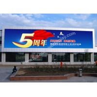 High Contrast Outdoor Fixed LED Display P10 Manufactures