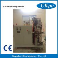China Factory Prcie PU Roller Injection Machine From China on sale