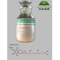 Tocophersolan Raw Pharmaceutical Excipients , Vitamin E TPGS Absorption Enhancers Manufactures