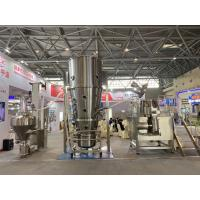 Solid Dosage Food Production Line / Processing Machinery PLC HMI Control