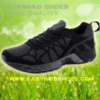 China good quality adults running sport shoes sneakers for male, fashion men sport running shoes brand name on sale
