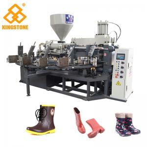 China PVC Short Gum boots Injection Machine , Automatic Safety Shoe Making Machine on sale