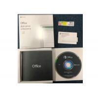 Multiple Language Microsoft Office Retail Box2019 1 Pc For Windows 10 Only / Mac Manufactures