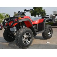Quality Cdi Ignition 4 Stroke 18.35hp 300cc Atv Adult Quad Bikes 4x4 65km/H for sale