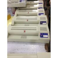 A4 laminator  A3 laminating machine Manufactures