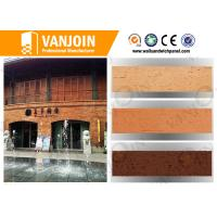 Exterior Decorative Stone Tiles Recyclable , Insulation Outside Ceramic Tiles Eco - Friendly Manufactures