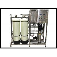 China 1000LPH Brackish Water RO System Drinking Water Treatment Plant on sale