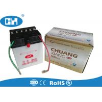 China White 12v Dry Cell Motorcycle Battery , Three Wheel Motorcycle Dry Battery on sale