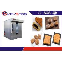 CE approved Automatic Bakery Machine Manufactures