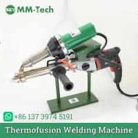 Hand Welding Extruder with hot air blower Manufactures
