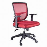 Ergonomic Office Chair, Various Colors are Available Manufactures