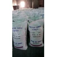 good quality with competitive price white colour packed in 25kg bag caustic soda