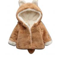 China Winter Cardigan Animal Baby Clothes Embroidery With Zipper Childrens Clothing on sale