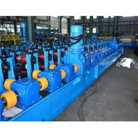 380V 50HZ Metal Solar Panel Frame Roll Foming Machine With 20m / min High Speed Manufactures