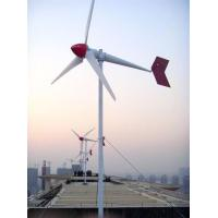 China 8KW wind generator on sale
