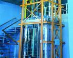 China Machine Roomless Elevator (V8-M) on sale