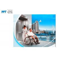 Machine Room Hospital Bed Elevator Adopts Braille Button / Operation Panel For Disabled Manufactures