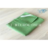 China Green Color Microfiber Merbau Pineapple Grid Fabric Cleaning Cloth Towel Multifunctional wholesale