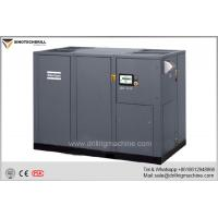Ingersoll Rand Rotary Screw Compressor , Two Stage High Pressure Air Compressor Manufactures