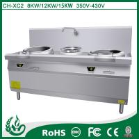China kitchen appliance all 304# stainless steel shell electric stove price on sale