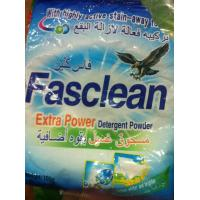 Famous Fast Cleaning eco-friendly Laundry Washing Powder/detergent powder to Yemen market Manufactures