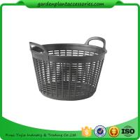 """Flexible Small Outdoor Basket Planter 9-1/2"""" in diameter x 8"""" H overall Manufactures"""