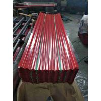 High Hardness Galvanized Durable Steel Roof Sheets Corrugated Steel Roof Sheets Manufactures