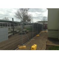Buy cheap 2100mm x 3600mm customized temporary fencing panels OD35mm wall thickness 1.00mm from wholesalers