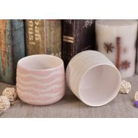Pearl Glazed Iron Plating Ceramic Candle Vessels with Wave Pattern Manufactures