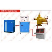 Hydraulic pressure test bench Manufactures
