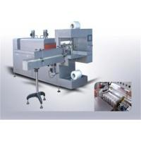China High Speed Automatic Wrapping Machine Heat Shrinkable 300x200x300 Mm LC-500 Cuff on sale