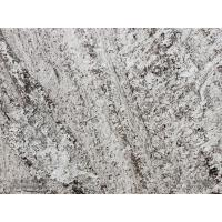 Latest And Popular Silver Sand Beach Granite Slab Tiles Front Wall News Manufactures