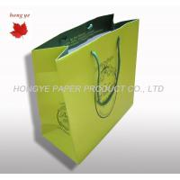 Silk Screen Foldable Green Paper Bag , Candy / Fruit Gift Bag Manufactures
