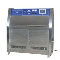 PID SSR Control UV Aging  Test Chamber / Uv Weathering Test Chamber Manufactures