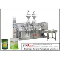 Moringa Seeds Powder Premade Pouch Packaging Machine For Doypack / Zipper Bag Manufactures