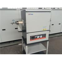 Quality Multi Process Gascontrol Laboratory Tube Furnace With High Purity Silica Tube for sale