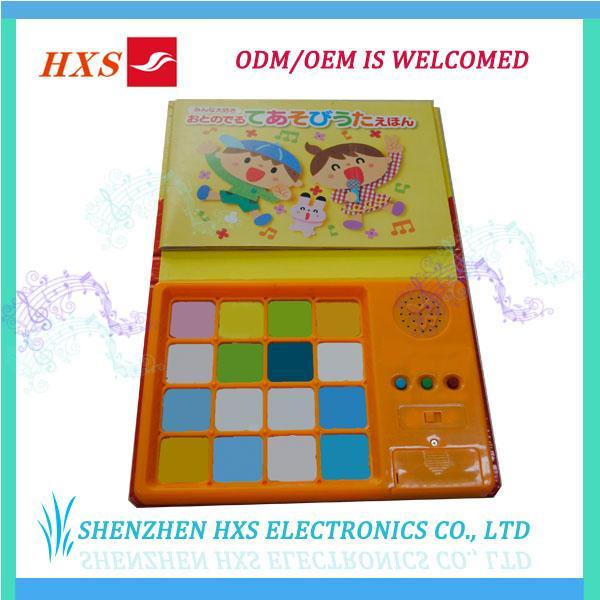 HXS-0069-1