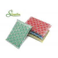 Polyester Fabric Non Scratch Scourer Pads Strong Cleaning Eco Friendly No Hurt Utensils Manufactures