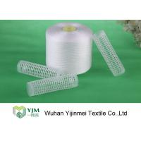 Super Bright Polyester High Tenacity Polyester Yarn , Polyester Sewing Thread Manufactures