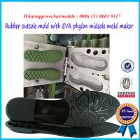 China 2 colors Rubber dip shoe mould maker in China on sale