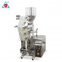 Automatic sugar 3 in 1 coffee Packing Machine Manufacturer,automatic packing machine for sugar.salt, rice, etc Manufactures