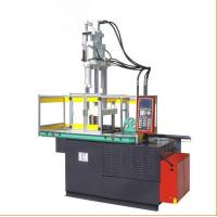 China Silicone Products Vertical Injection Molding Machine For Diving Mirror / Nipple wholesale