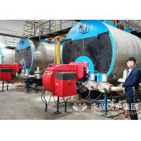 China 10 Ton Gas Fired Steam Boiler 10000Kg/Hr Running Low Consumption Fuel on sale